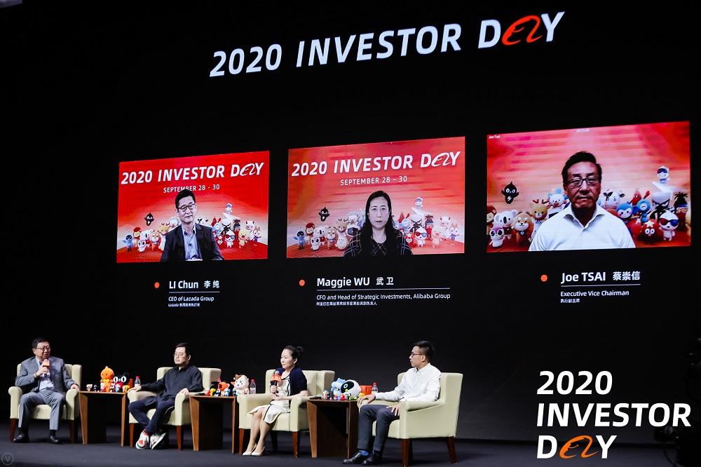 一連三天的2020年度投資者日,阿里巴巴集團向投資者介紹集團戰略和業務進展。
