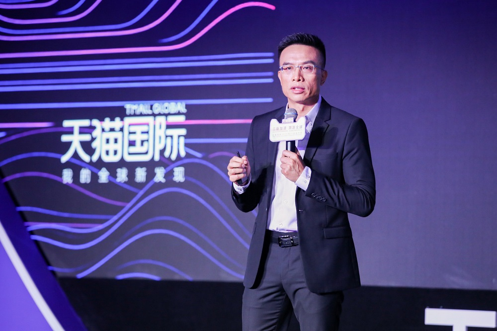 天貓進出口事業群總裁劉鵬。