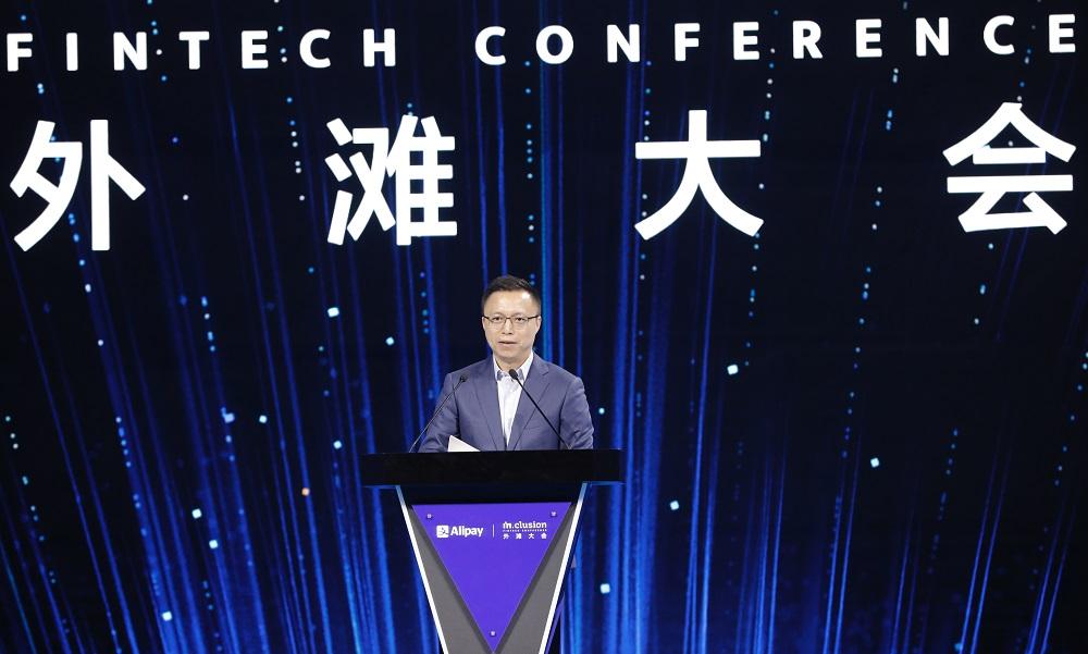 螞蟻集團董事長井賢棟分享在數字時代下「新金融」的面貌。