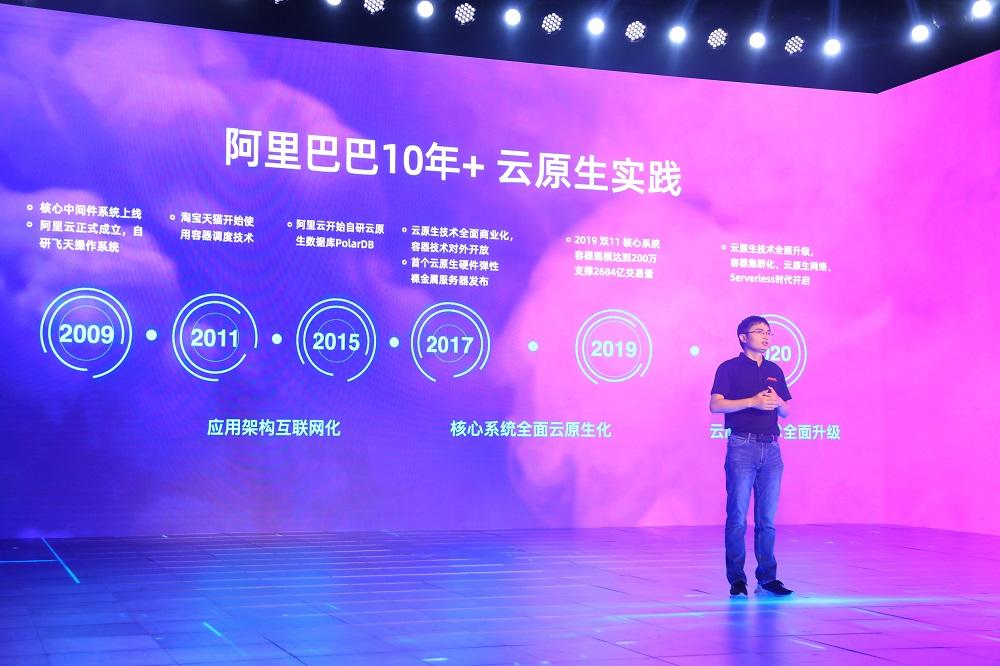 阿里巴巴集團正式成立雲原生技術委員會,並由阿里巴巴集團高級研究員蔣江偉擔任委員會負責人。