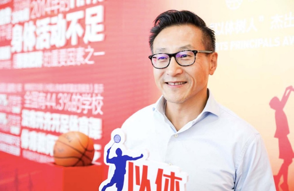 阿里巴巴集團董事會執行副主席蔡崇信表示,希望通過傑出校長的故事,讓體教融合的理念更加廣泛普及。