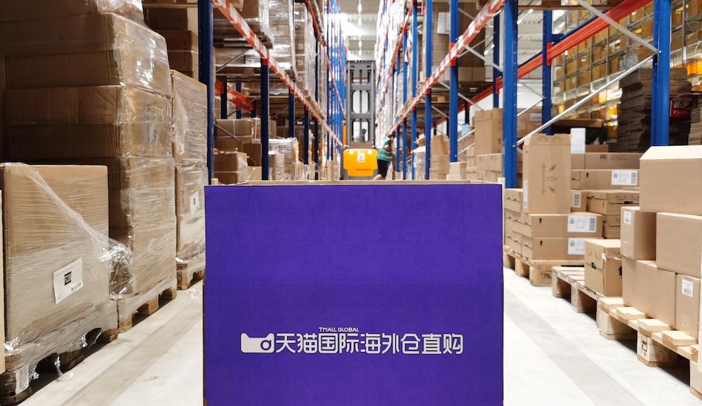 天貓國際今年9月升級「海外直購」業務,由專責團隊協助搬羅全球的時尚尖品及實用良品。今年10月1日至7日期間,天貓國際海外直購成交額較去年同期增長429%。