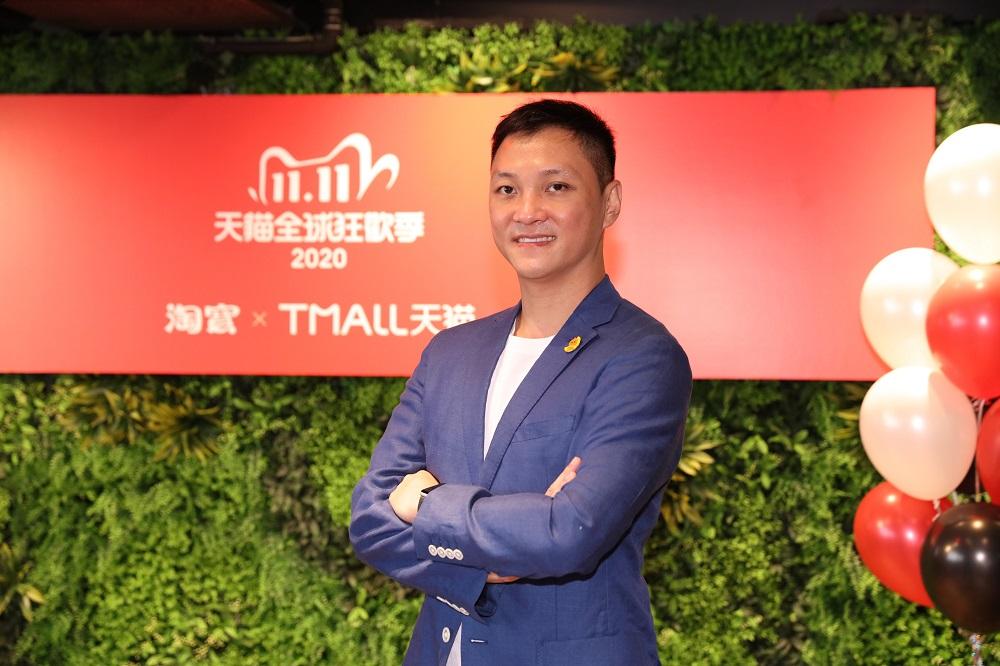 天貓淘寶港澳負責人陳子堅宣佈香港站天貓雙11全球狂歡季正式展開。