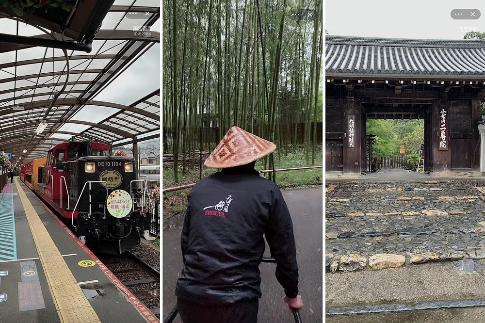 淘寶直播讓大家再一次感受京都古風古韻的一面。