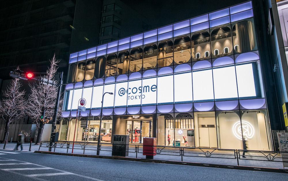 @cosme是日本最大的美妝口碑網站,早在2015年已經在天貓國際開設海外旗艦店,銷售日本口碑美妝產品。