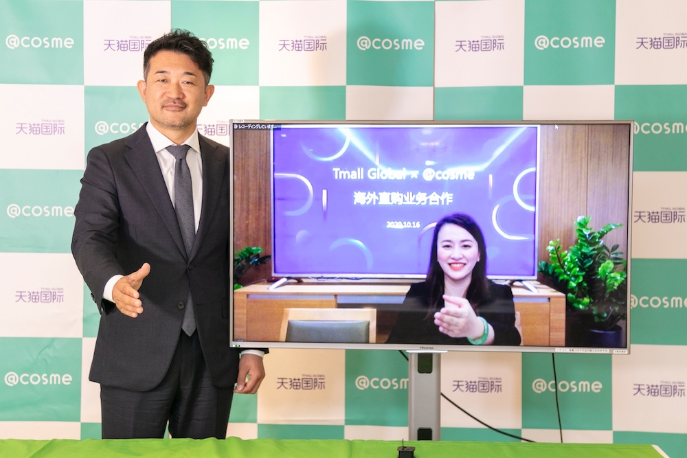 日本istyle集團社長兼首席執行官吉松徹郎(圖左)與天貓國際副總經理兼海外直購總經理董臻貞透過「雲簽約」,宣佈@cosme入駐天貓國際海外直購。