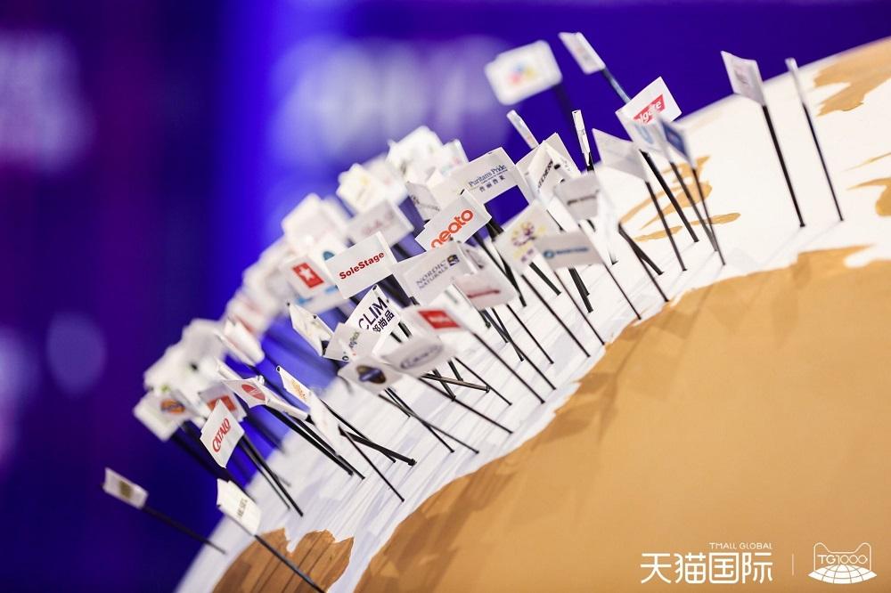 天貓國際幫助商家在進博會展示的展品,加速變為面向中國消費者的商品。