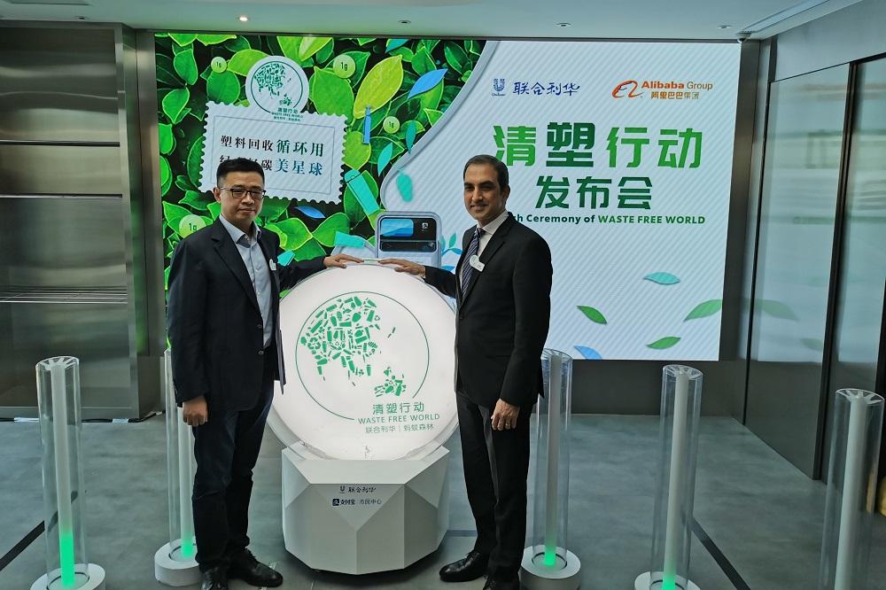 阿里巴巴集團副總裁靖捷(圖左)與聯合利華北亞區總裁龍嘉華(Rohit Jawa)出席「清塑行動」發佈會。