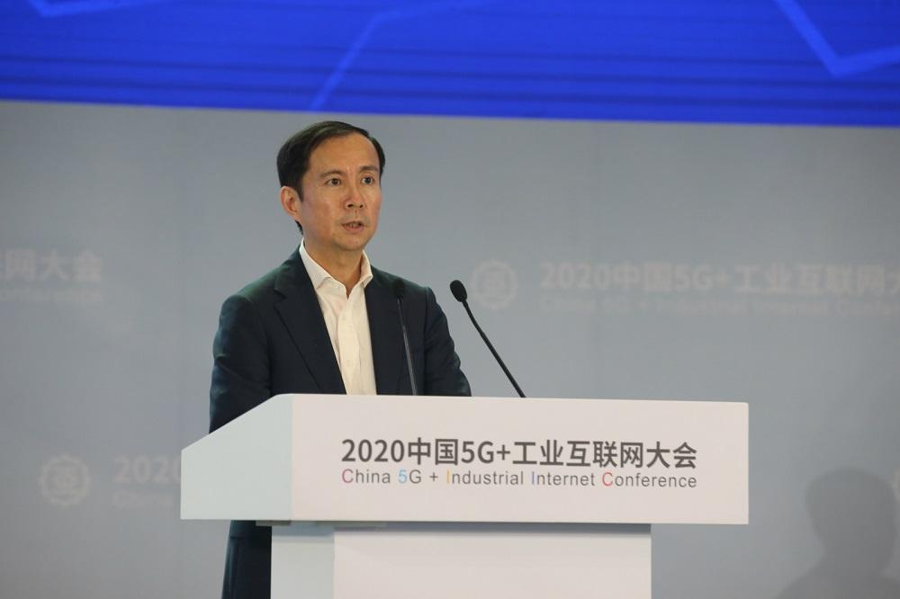 阿里巴巴集團董事會主席兼首席執行官張勇在首屆「中國5G+工業互聯網大會」的主論壇發表主題演說。