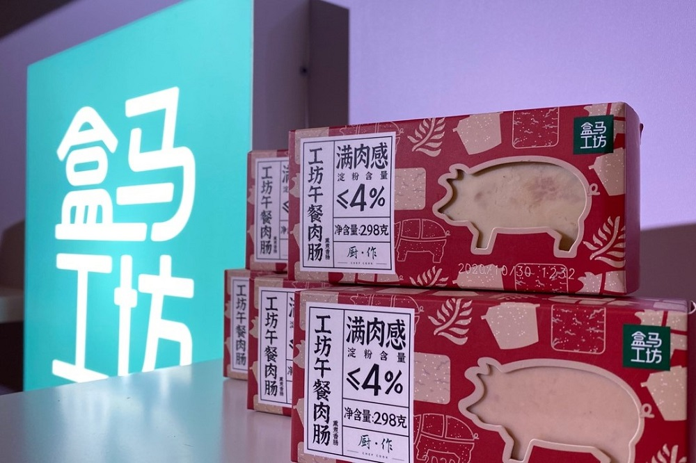 今年以來,盒馬工坊已累計推出超過1,400款商品,不僅在每個城市做到因地制宜,發揮本地特色,還把不同地方美食帶到中國各地,形成一張流動全中國的美食版圖。