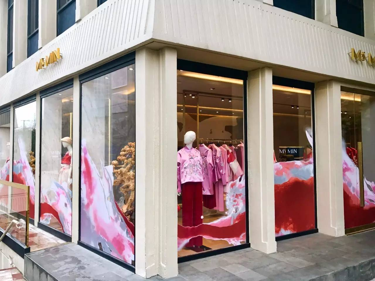 Ms MIN位於上海靜安區的門店。