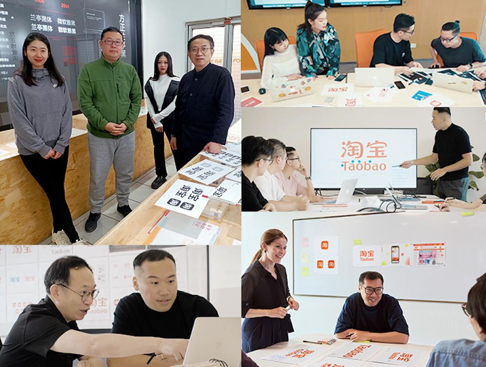 淘寶品牌升級圍繞「開放」、「連接」、「有趣」三大設計關鍵字,不僅在Logo的視覺上有其寓意,背後更代表淘寶在自身業務多方面的拓展。
