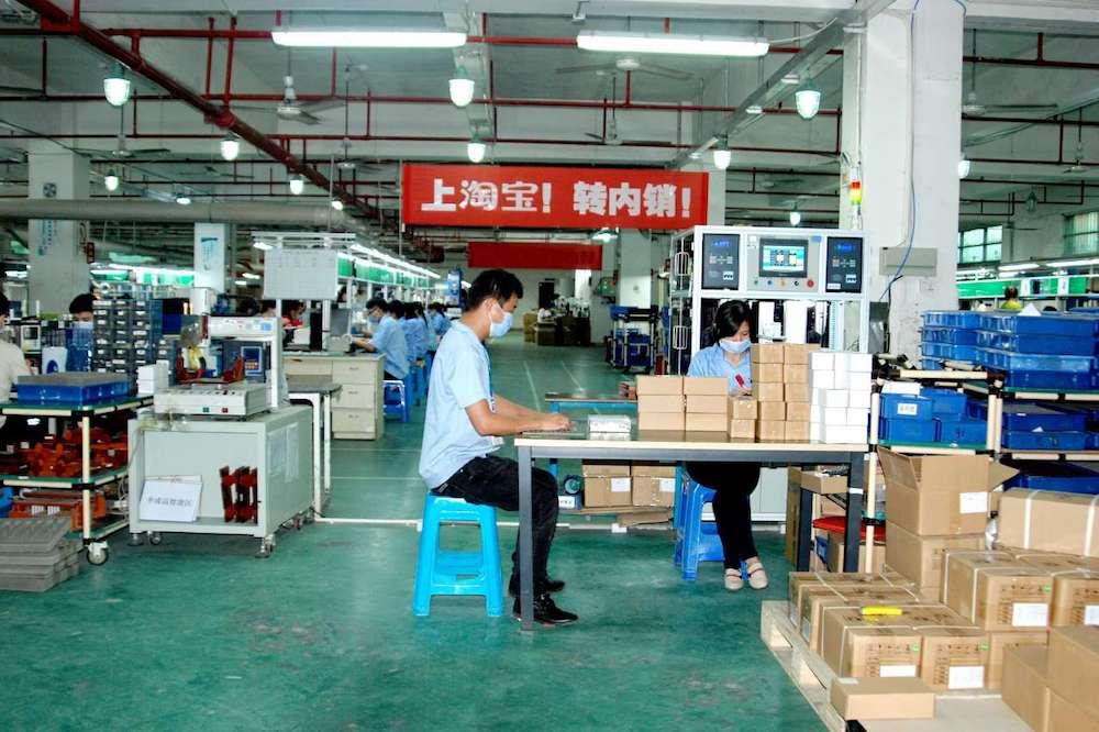受疫情影響,產業帶外貿商家瞄準中國市場,出口轉內銷。