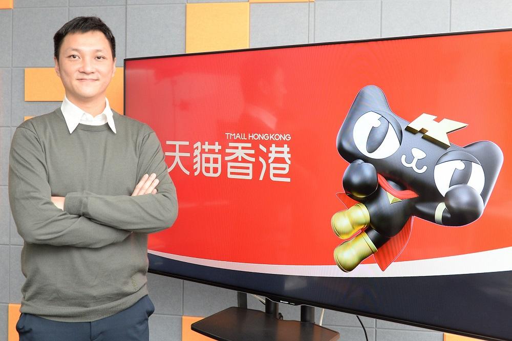 天貓淘寶港澳事業部負責人陳子堅表示,淘寶香港站將可與「天貓香港」發揮協同互補的作用,特別是為「天貓香港」上的品牌商家帶來客流量的支持。
