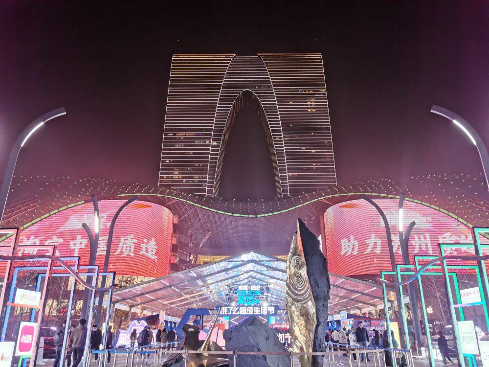 在江蘇省蘇州市,淘寶「中國質造」助力聯合推介產業帶特色商品。