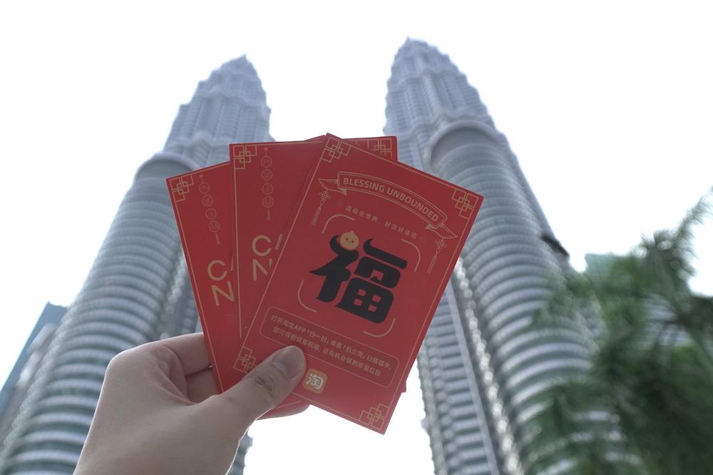 今年淘寶天貓用感謝回饋消費者,不僅推出年貨節促銷活動,更首度以特色年節包裝的福無界禮盒,把滿滿福氣提供給不同市場,包括香港、台灣、新加坡、馬來西亞與澳洲站點的消費者。