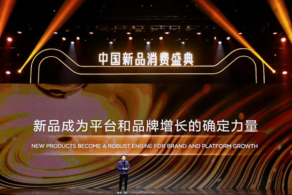 阿里巴巴集團副總裁劉博在中國新品消費盛典上表示新消費需求將誕生新物種,帶來新的市場機會,並迅速重構整個消費市場。