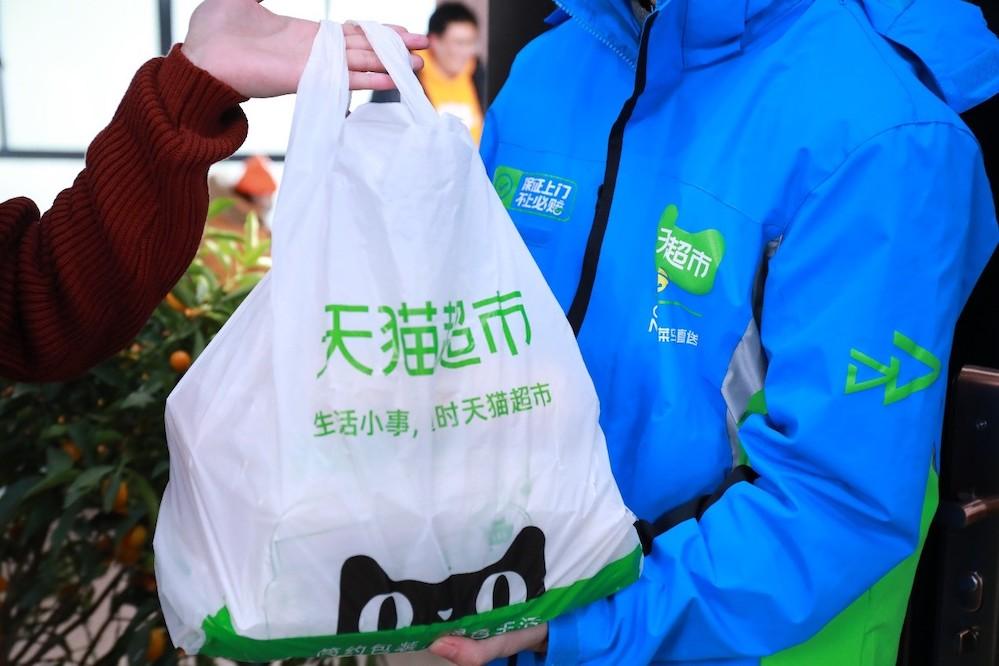 天貓超市聯合菜鳥直送在中國部分重點城市向全社會和春節期間停工企業招聘超過10,000名倉儲和配送兼職員工。