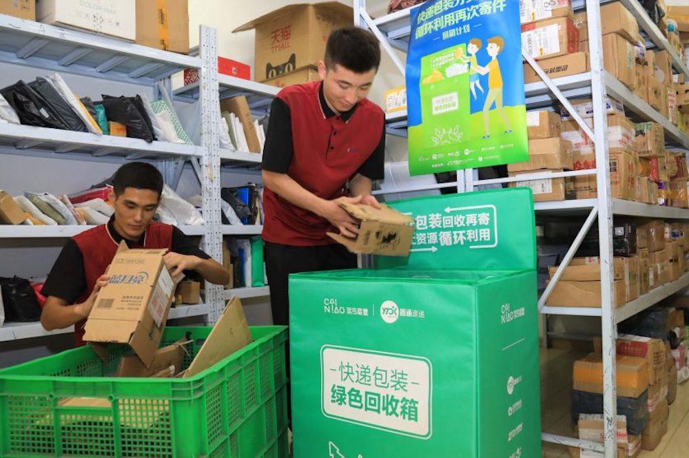菜鳥2017年啟動「回箱計劃」,並積極聯同物流業界及公益組織,在中國各地展開快遞紙箱回收工作。