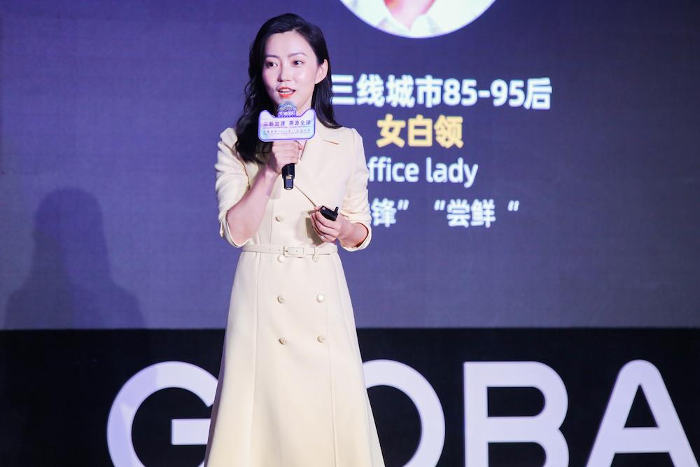 天貓國際總經理劉一曼在2020年雙11商家啟動會