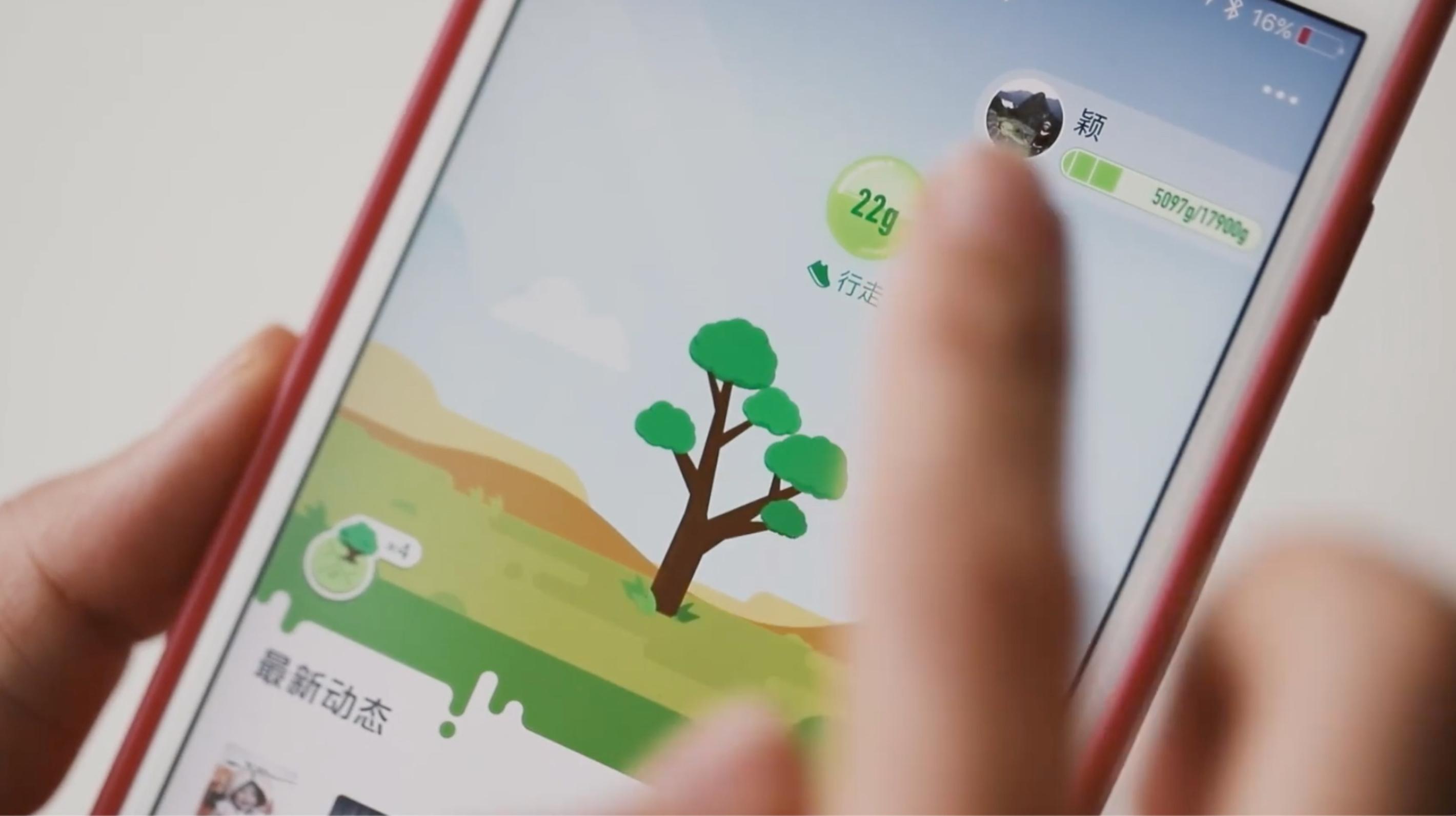 支付寶引入的螞蟻森林,鼓勵用戶進行減碳活動,累積虛擬的綠色能量,達到一定積分後,可以在現實中植樹,保護環境。