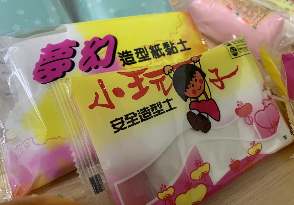 台灣傳統黏土製造商立鑫的小玩子黏土風靡台灣,在小朋友的心目中佔有一席之地。