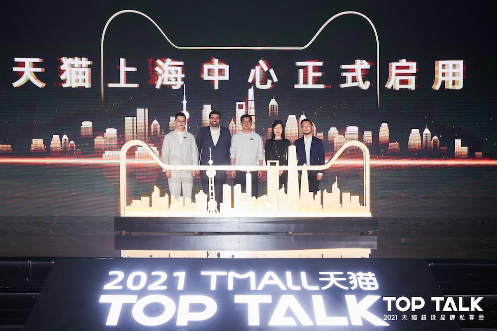 天貓上海中心於4月26日正式啟用,天貓副總裁楊光(中間)擔任該中心總經理。
