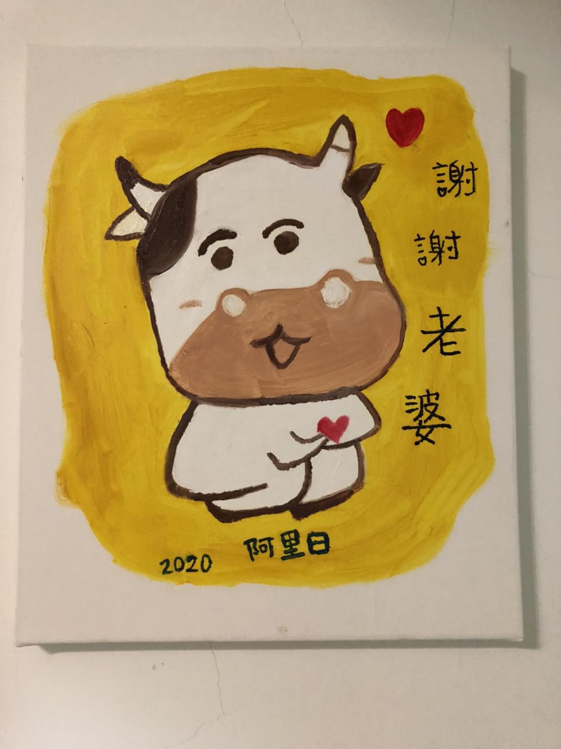 溫石松在去年阿里日活動畫畫,感謝太太多年對自己工作的支持。