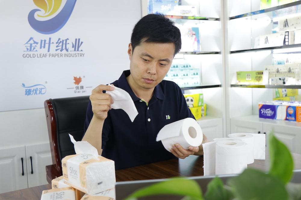 楊瀟凱 金葉紙業運營總監