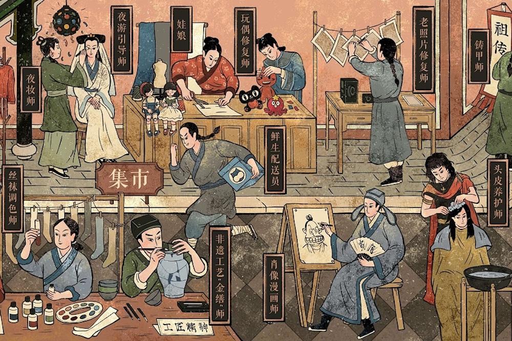 【阿里簡訊】淘寶衍生100+種新職業 淘寶造物節百花齊放