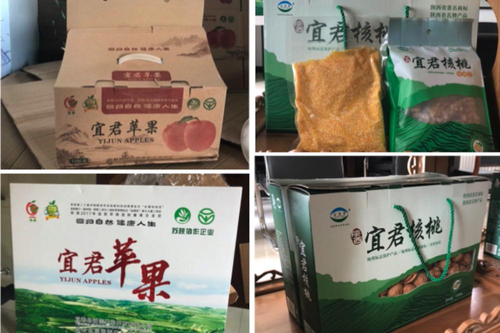宜君當地缺乏自己品牌的包裝,影響農產品銷售