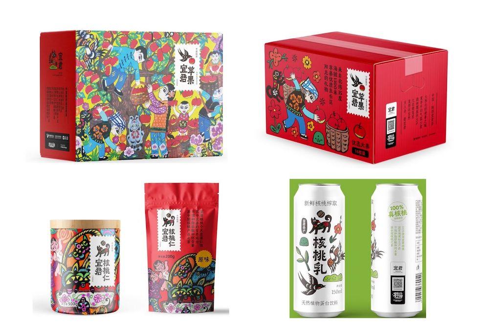 阿里巴巴設計師志願為陝西宜君縣設計的農產品包裝