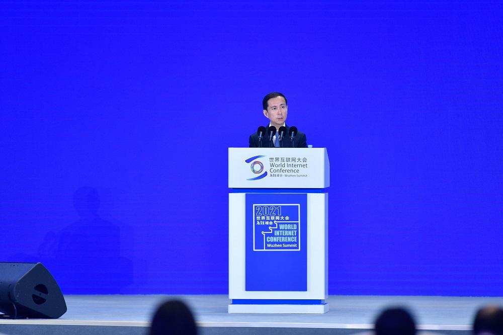 2021世界互聯網大會在烏鎮召開,阿里巴巴董事會主席兼首席執行官張勇在全體大會上發言。
