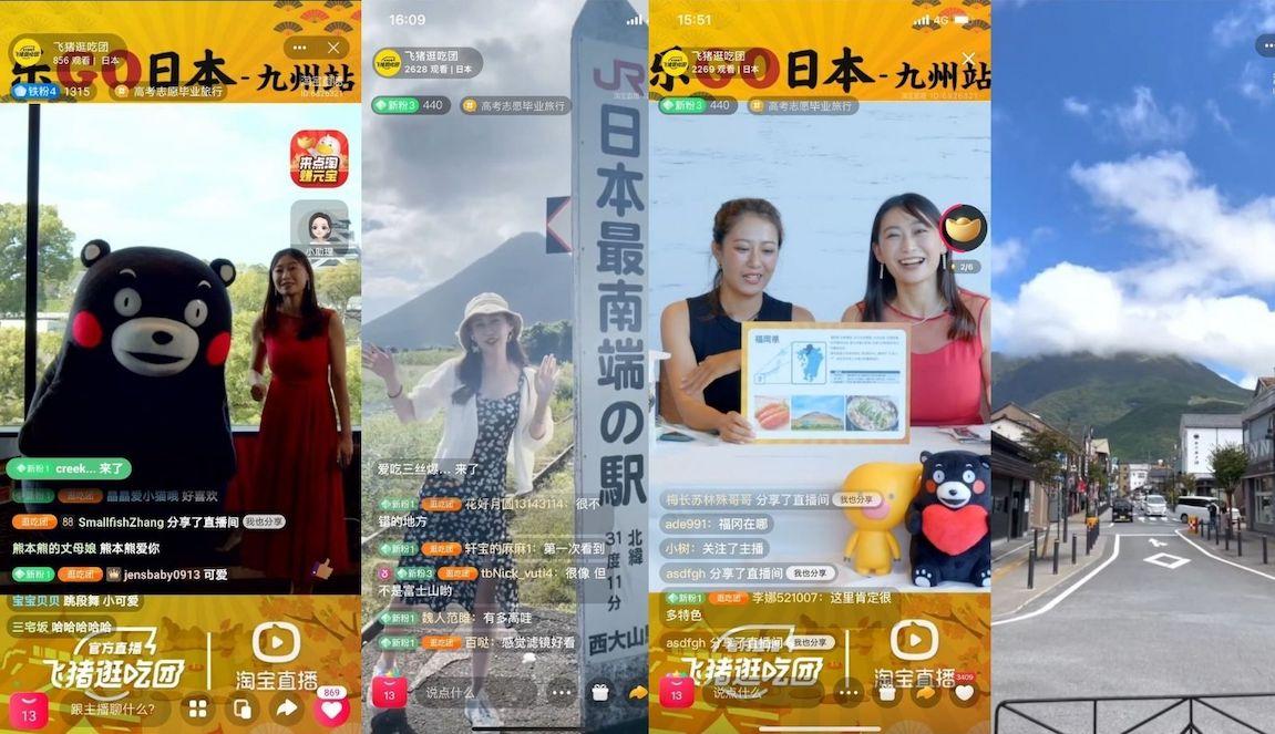 第一站活動已於9月29日在日本九州舉行,約三個小時,活動與人氣頗高的熊本熊合作,帶領中國觀眾欣賞九州的風景與美食。