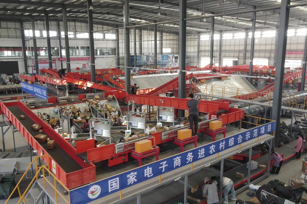 菜鳥在中國縣域的自動化配送中心