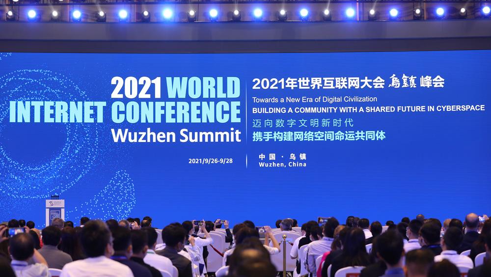 2021世界互聯網大會主題為「邁向數字文明新時代—攜手構建網絡空間命運共同體」,張勇表示,阿里巴巴集團成立22年以來,見證並受益於數字經濟時代的大發展,也有幸成為時代的建設者和分享者。