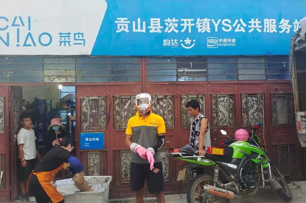 雲南貢山鄉村的菜鳥公共服務站
