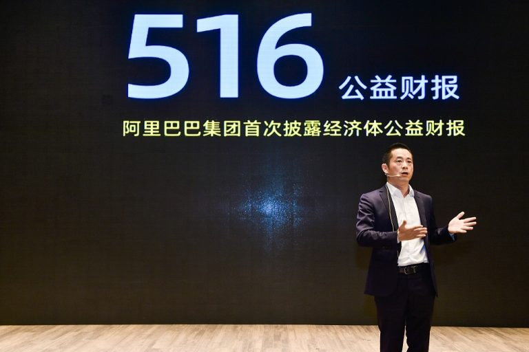Alibaba Philanthropy Week - Sun Lijun