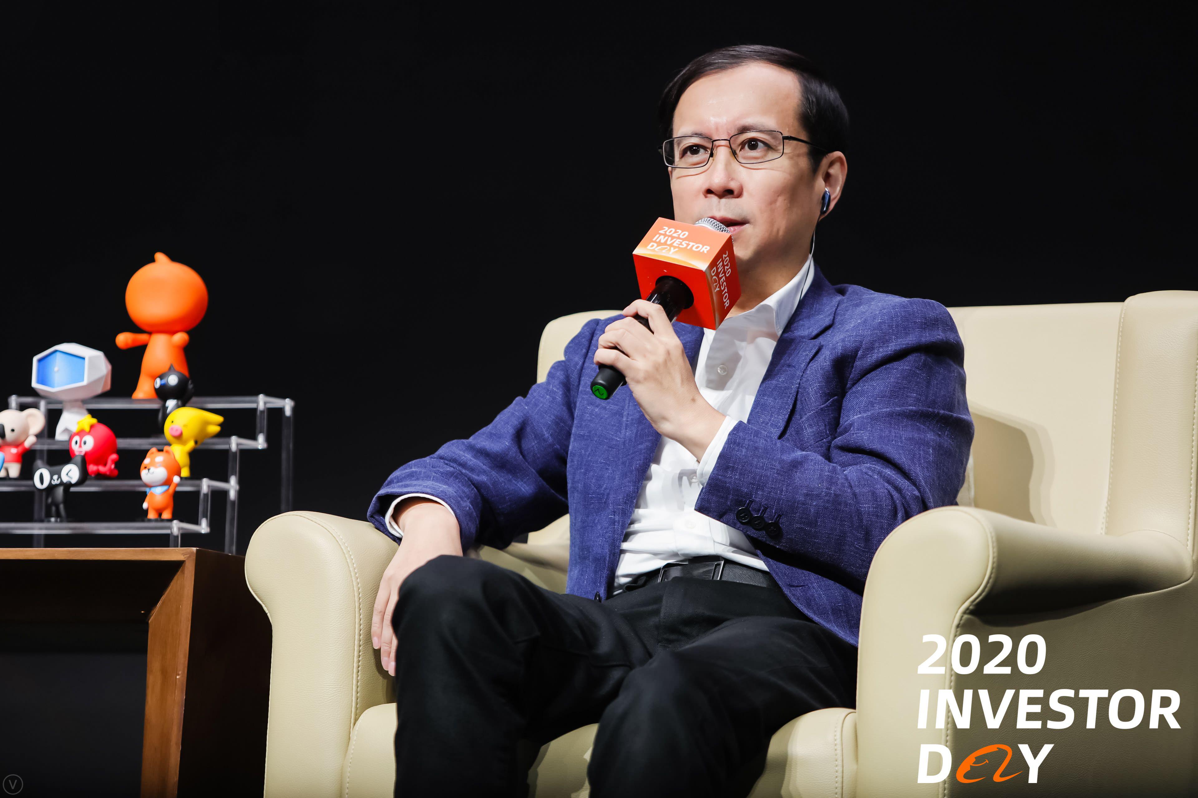 Sorotan Investor Day Alibaba Group 2020