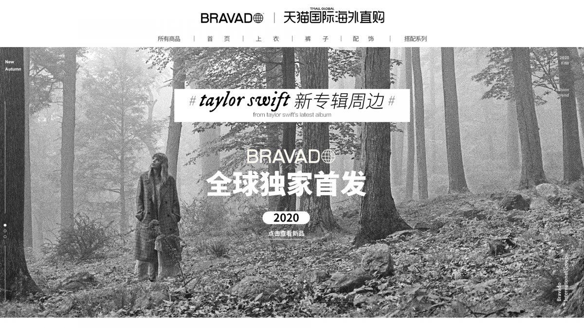 bravado_featured