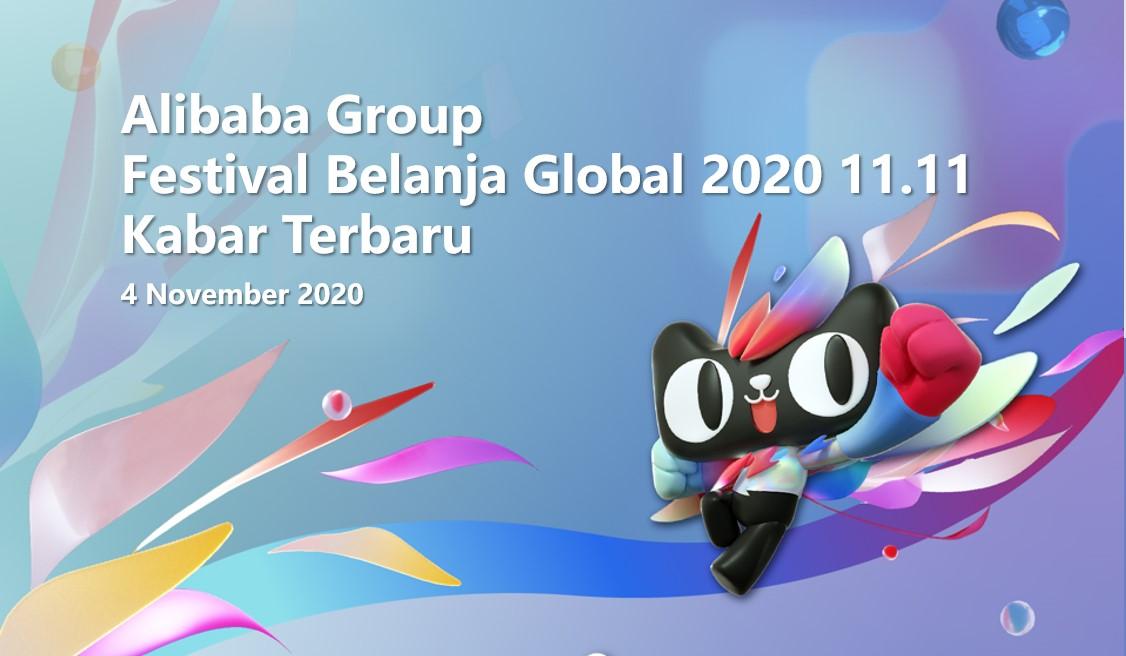 featured-kabar-terbaru-alibabanews-festival- global - 11.11 tahun 2002