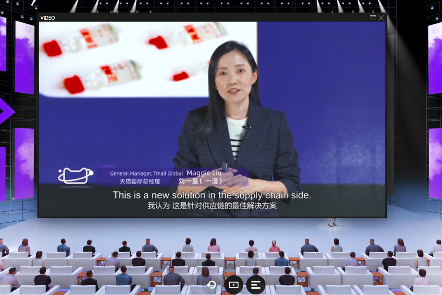 Maggie-Liu-at-TMG-Summit-Tmall-Global