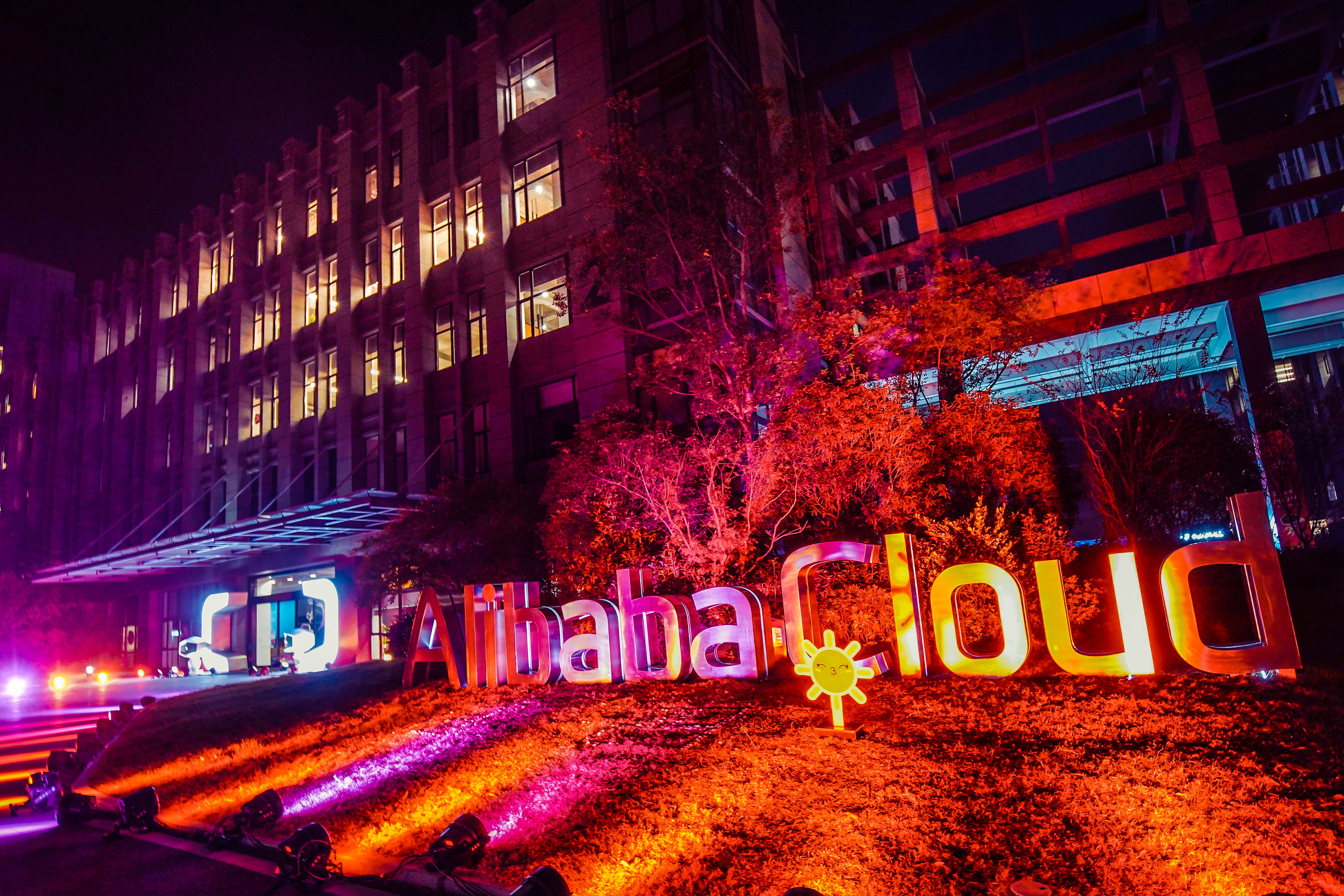 alibaba-cloud-lgms-partnership-featured-1