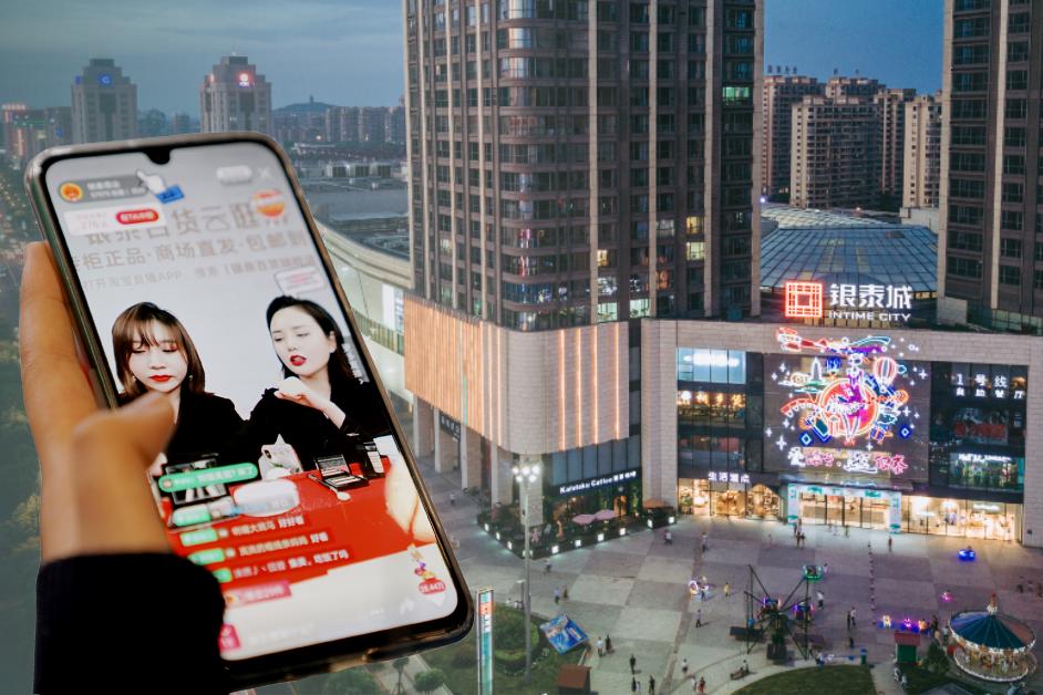 Intime Sukses Tunjukkan Relevansi Toko Offline dengan Strategi New Retail di 2020