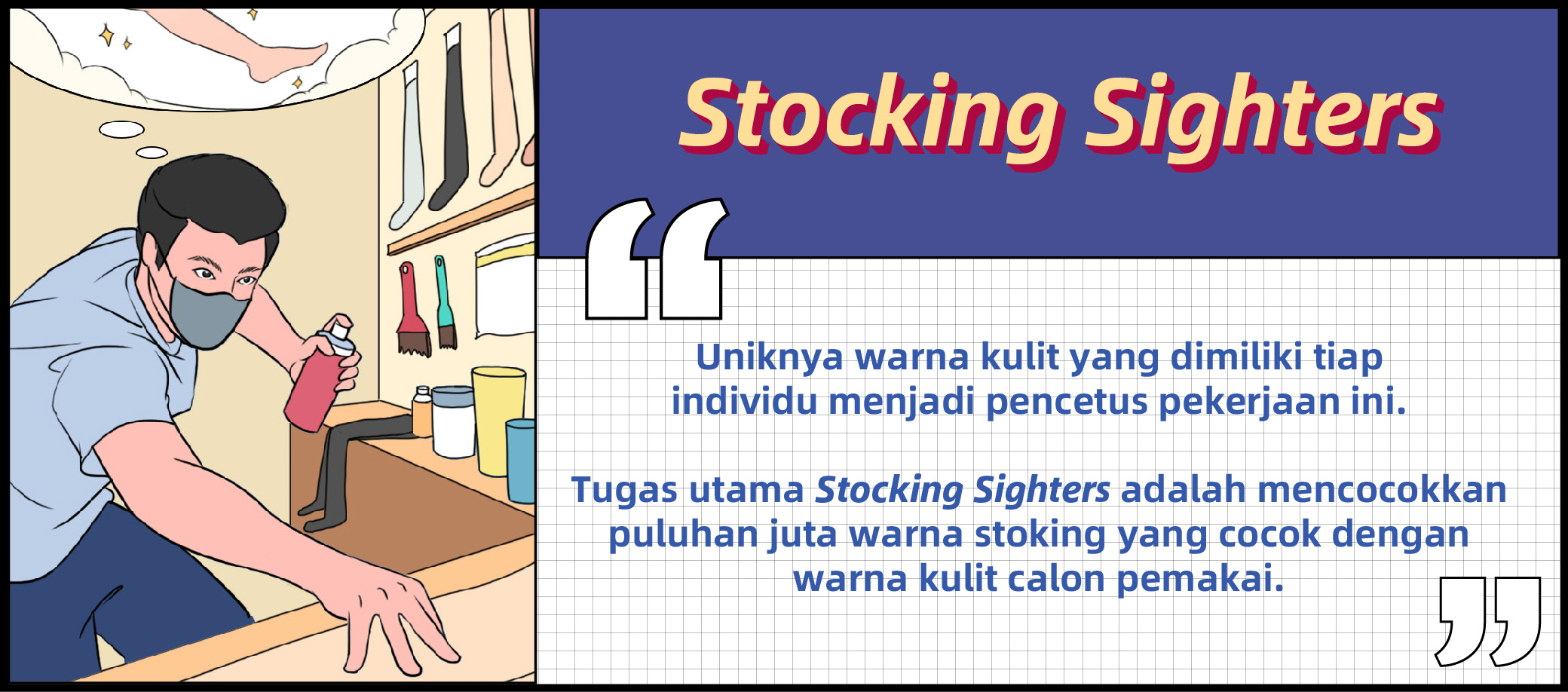 Taobao-Strange-Jobs-Website-01