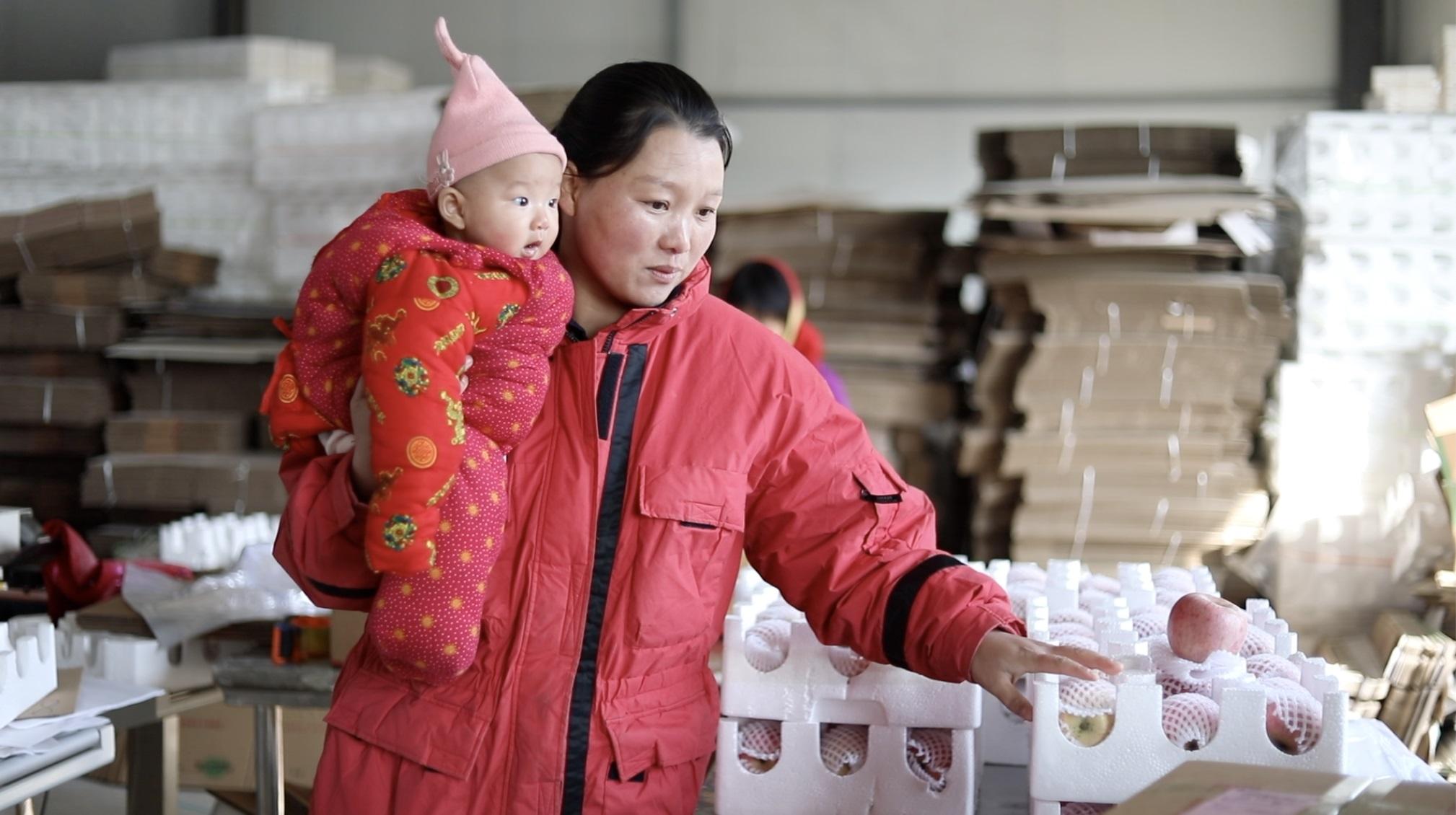 niu-taobao-seller