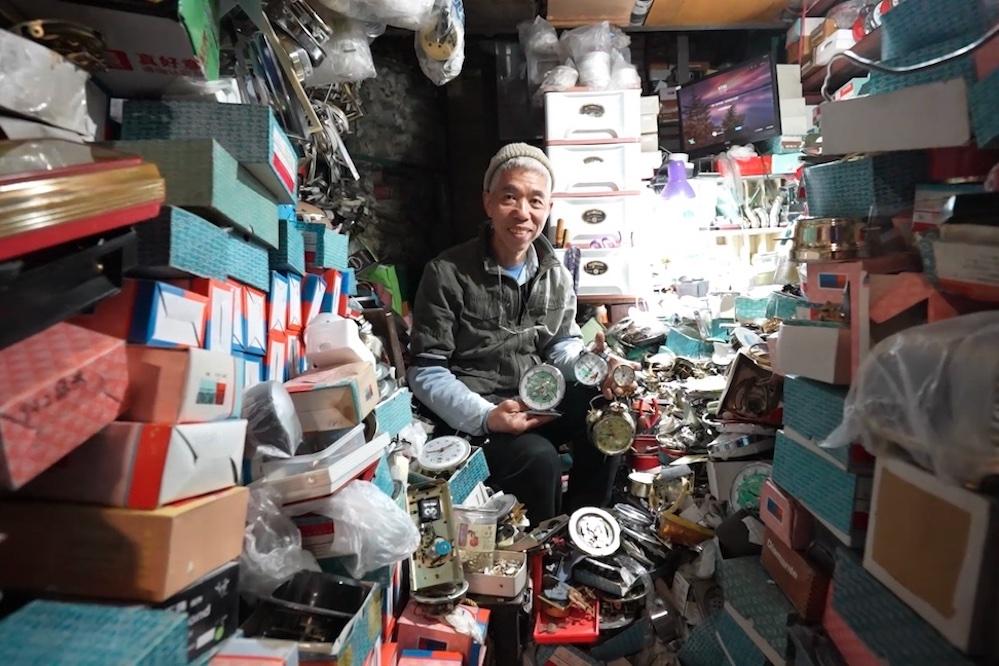 Pembuta Jam Clockmaster dari Taobao