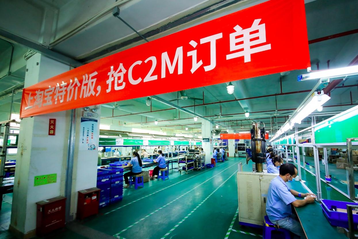 pabrik taobao deals