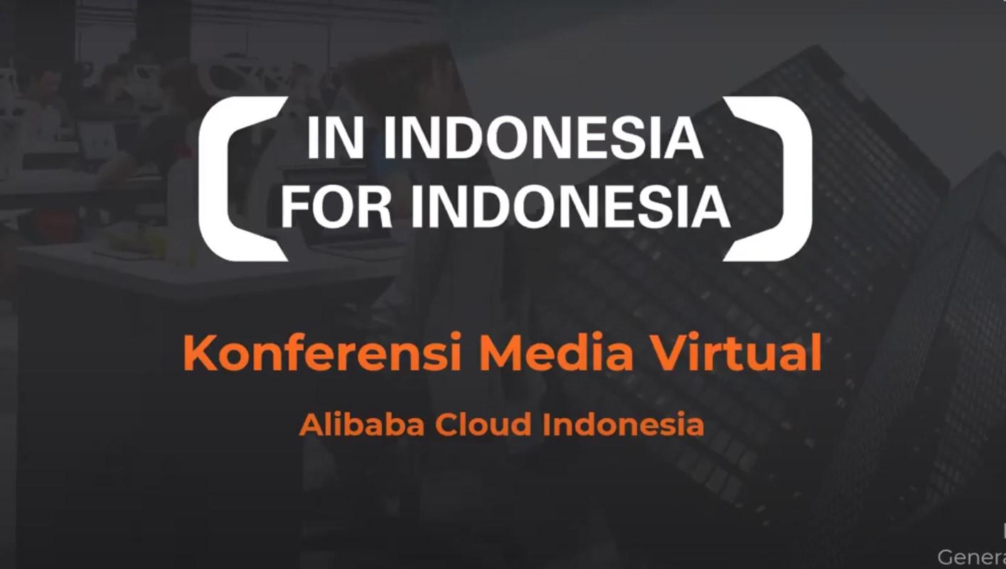 Virtual-Media-Briefing-Alibaba-Cloud-IaaS