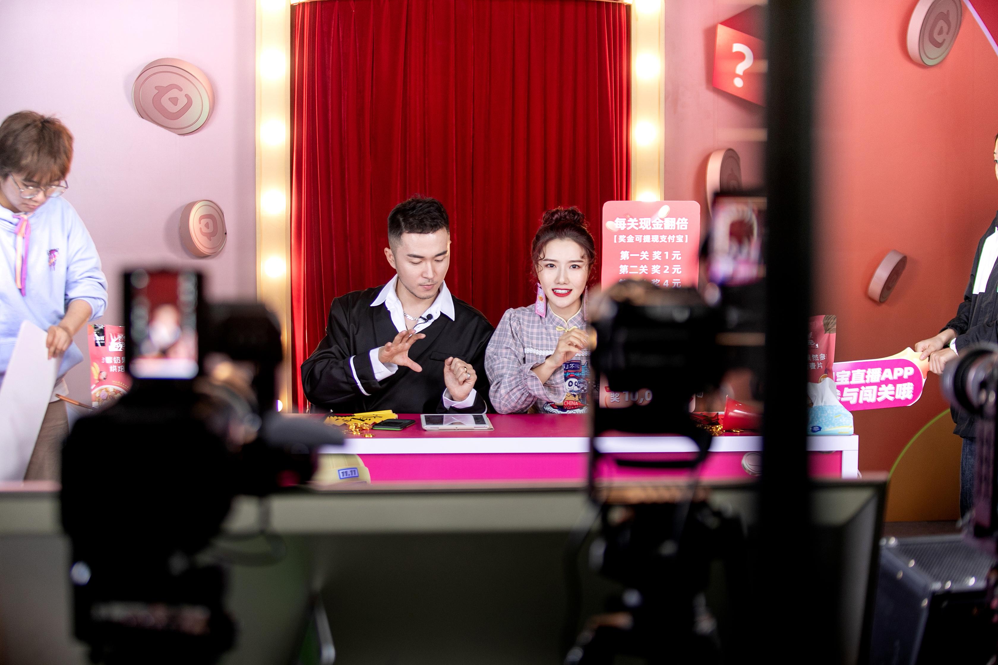 teknologi livestreaming e-commerce Alibaba - featured